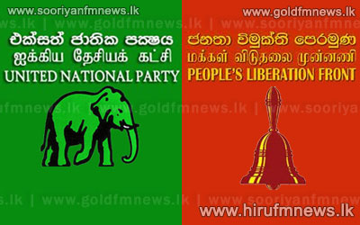 Struggles from UNP and JVP.