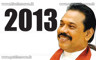 The new year 2013 dawns; many important activities for the country says President.