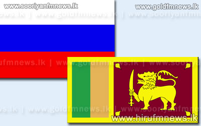 Russia+to+enhance+economic+ties.