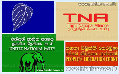Government+%26+UNP+place+confidence+in+parliament+while+JVP+%26+TNA+take+up+separate+stance