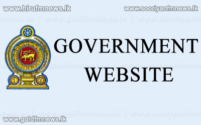 +++Warning+to+government+websites+++