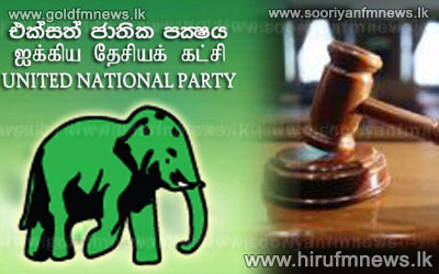 Favourable+if+the+Appeals+Court+did+not+issue+notice+-+says+UNP