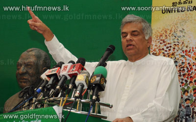 UNP+should+not+act+according+to+media+agendas%3B+Ranil
