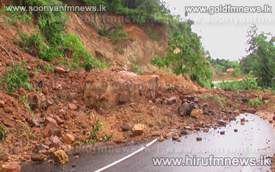 Landslide+warning+issued+affecting+4+districts+extended+by+a+further+24+hours