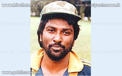 Former+Cricketer+Guy+De+Alwis+passes+away
