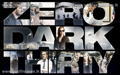 Zero Dark Thirty' hunts down $24.4M at box office