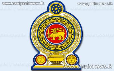 மொரவௌயில் தமிழ்