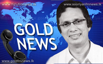 Health+Ministry+and+police+investigation+about+the+death+of+the+Waliweriya+student+after+revelation+by+GOLD+news.+++