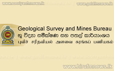 Minor+earth+tremors+experienced+in+Ampara+this+afternoon%3B+investigations+recommence++++++