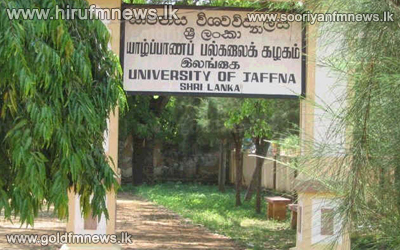 Second+year+student+of+Jaffna+university+attempts+suicide