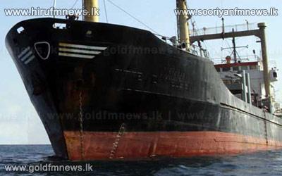 Iranian+flagged+ship+which+fled+Sri+Lanka+berthed+at+Iranian+port