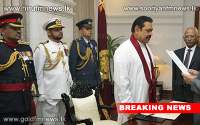 New+cabinet+ministers+sworn+in+before+President.+++