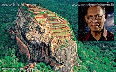 Construction+of+Seegiriya+based+on+star+charts+++