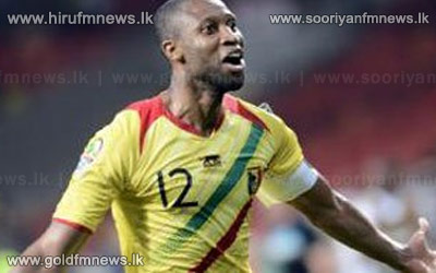 Mali+knock+out+hosts+South+Africa+in+penalty+shoot-out+in+Africa+Cup+of+Nations