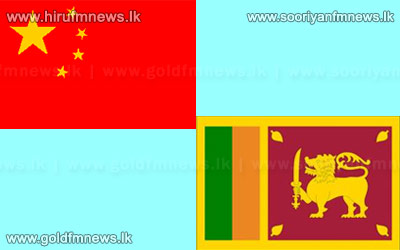SL - China Trade Development Forum from March 28