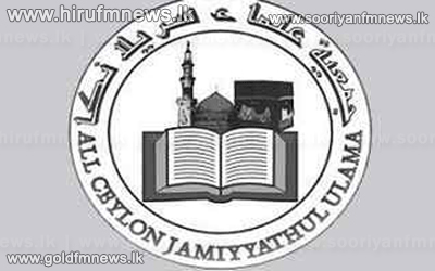 Bodhu+Bala+Sena+files+litigation+against+All+Ceylon+Jamiyyathul+Ulama