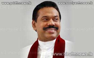 President+for+Jaffna+for+2+days.