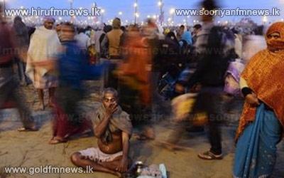 கும்பமேளா நெரிசலில் 35 பேர் பலி