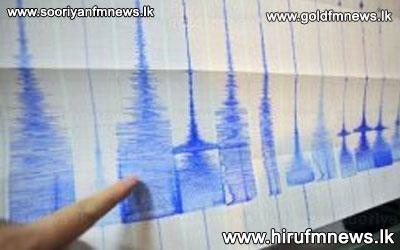 North Korea 'earthquake' amid nuclear test fears