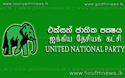 A+special+discussion+regarding+selecting+a+UNP+Deputy+leader+today.
