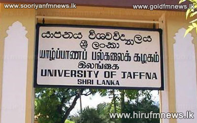 4+Jaffana+University+students+released+on+President%27s+orders+handed+over+to+custody+of+parents