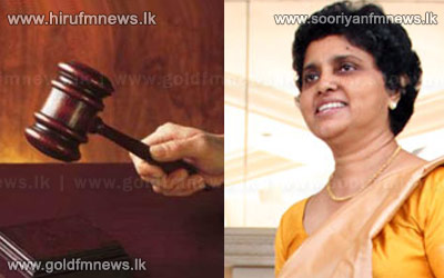 Shirani+Bandaranaike+ordered+to+appear+before+court
