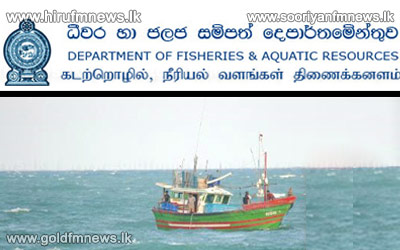 Tough+fines+imposed+on+local+fisherman+who+violate+maritime+borders+++++++