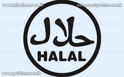 Responsibility+of+Halal+certification+conferred+upon+companies