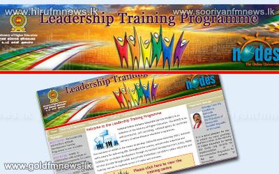 4th+phase+of+leadership+training+commences