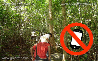 Mobile+phones+in+national+parks+banned+++