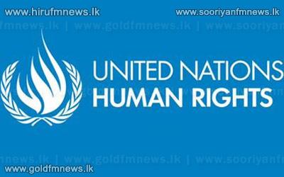 JVP+and+UNP+oppose+Minister+Samarasigha%27s+Geneva+statement