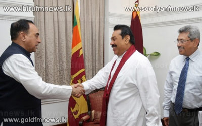 India%27s+Janatha+Party+President+holds+discussions+with+Sri+Lankan+President+++
