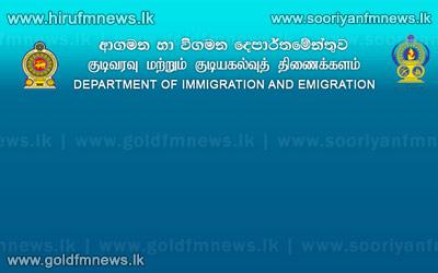 Public+assistance+sought+to+net+illegal+tourists++++++