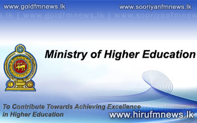 First+leadership+training+and+then+university+admission+-+says+the+Ministry+of+Higher+Education