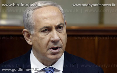 Iran+closer+to+nuclear+%27red+line%27+says+Netanyahu+++