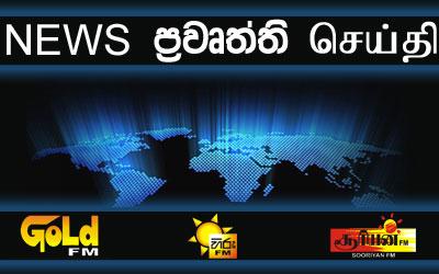 Sri+Lanka+Treasuries+slightly+up+++