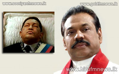 President+Mahinda+Rajapakse+pays+respects+to+Venezualen+President