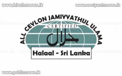 Final+decision+regarding+abrogation+of+Halal+certification+to+be+issued+on+Monday