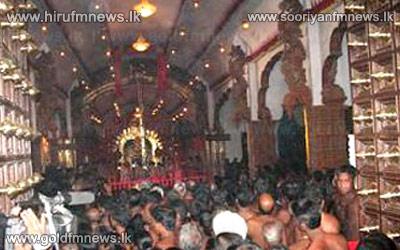 Hindu+devotees+celebrate+Maha+Shivarathri+tonight