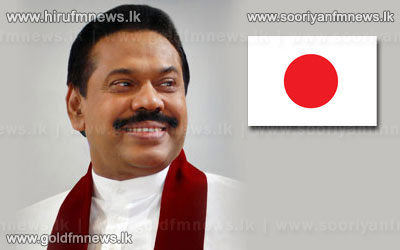 +++President+meets%2C+Japan+-+Sri+lanka+Parliamentary+union+++