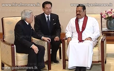 President+Rajapaksa+meets+with+Japanese+Emperor