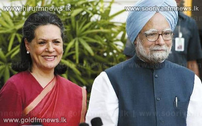 A+special+discussion+between+Manmohan+Singe+and+Sonia+Ghandhi+regarding+Sri+lanka.