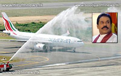 Maththala+Rajapaksa+International+Air+Port+inaugurated%3B+President+arrives+as+first+passenger