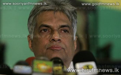 Ranil+wants+government+to+display+its+protests+before+a+mirror