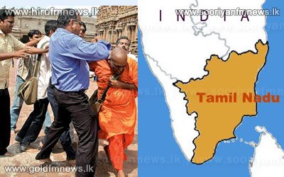 A+final+decision+by+Sri+lanka+about+Taml+Nadu+attack+today.