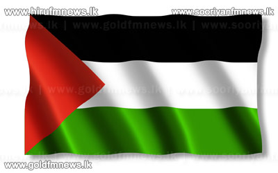 US+resolution+against+Sri+Lanka+a+joke%3B+says+Palestine