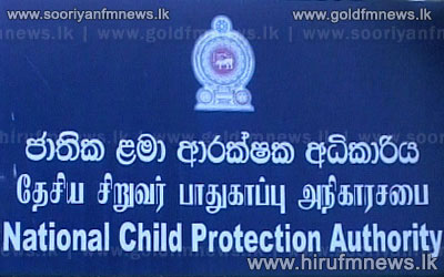 Foreign+child+molesters+not+allowed+in+Sri+Lanka+-+CPA+writes+to+UNICEF++++++