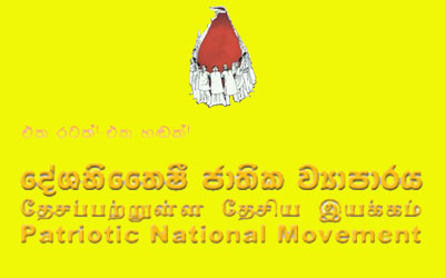Patriots+assert+calls+requesting+Sri+Lankans+to+fortify+bastion+against+foreign+threats+++