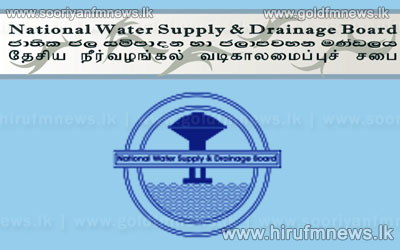 Water+supply+in+Colombo+hampered+due+to+pollution