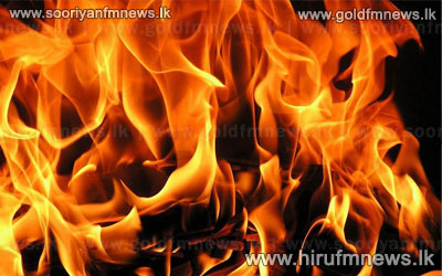 A special investigation with regard to the Orugoda-waththa fire.